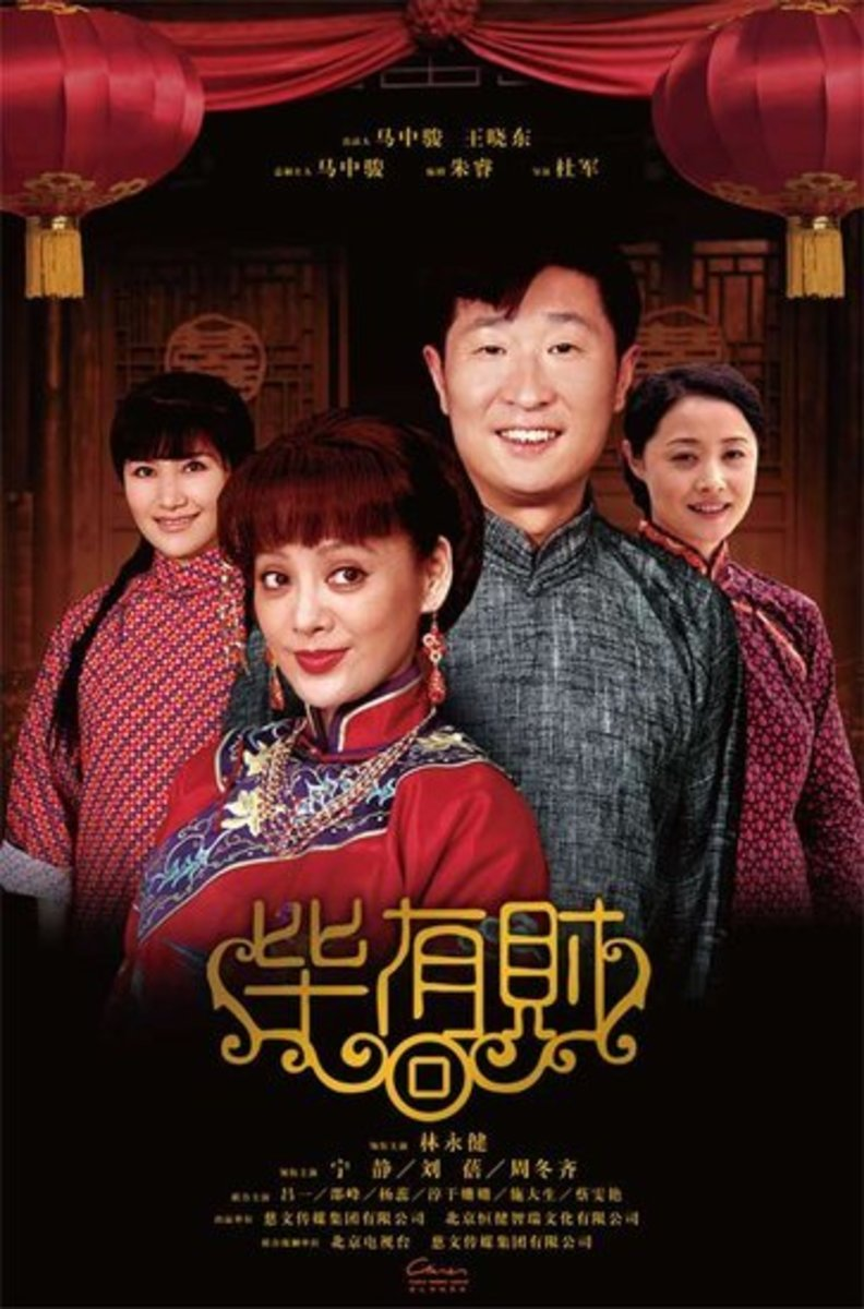 10 Modern Chinese Family Dramas - 53.9KB