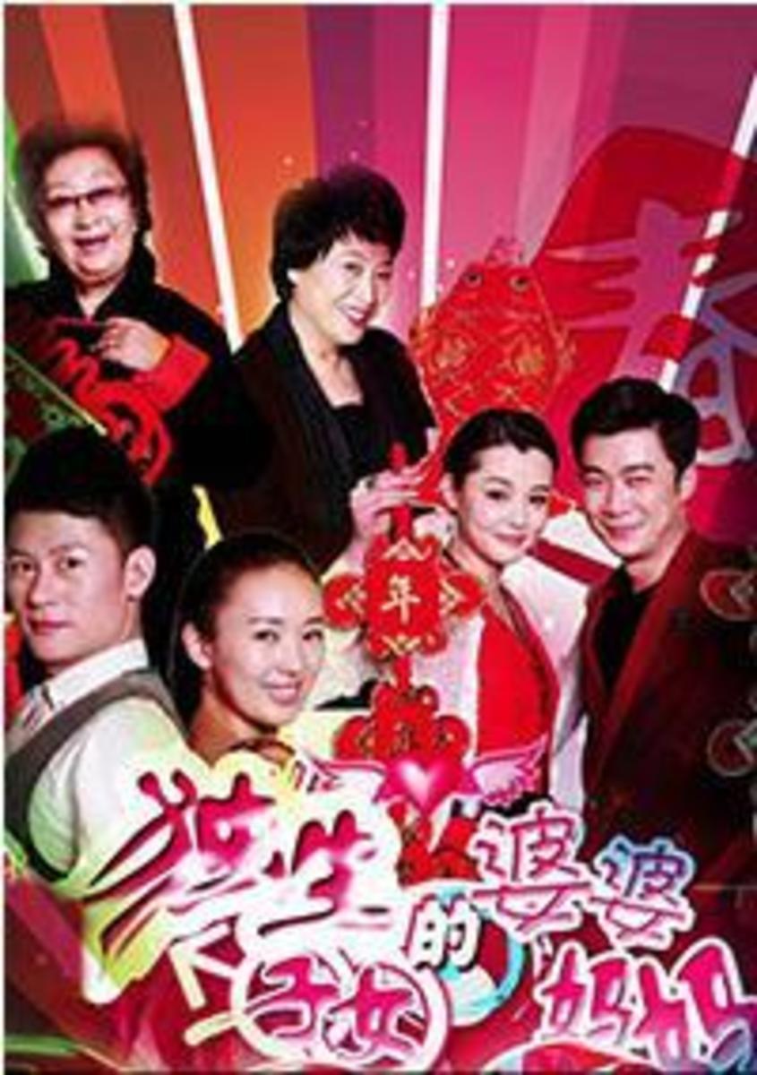 10 Modern Chinese Family Dramas - 112.8KB