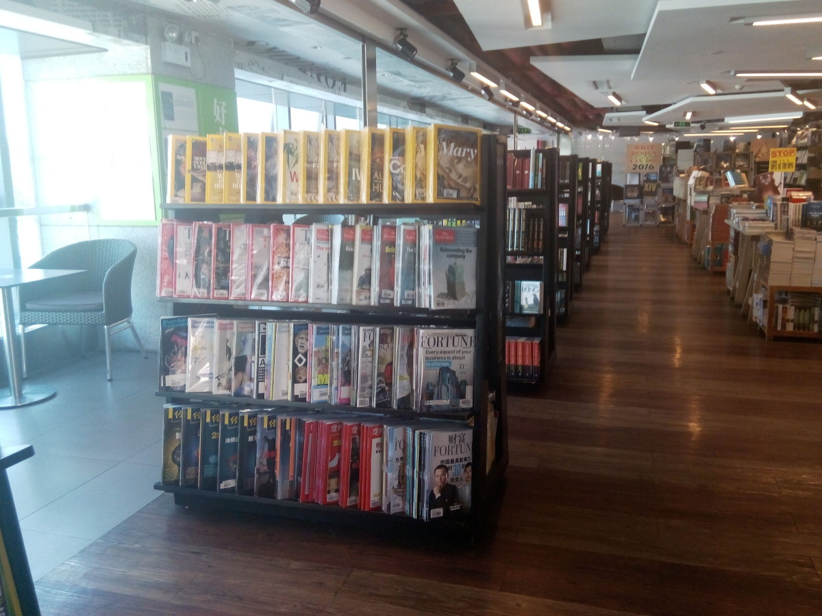 EON Books Interior 2