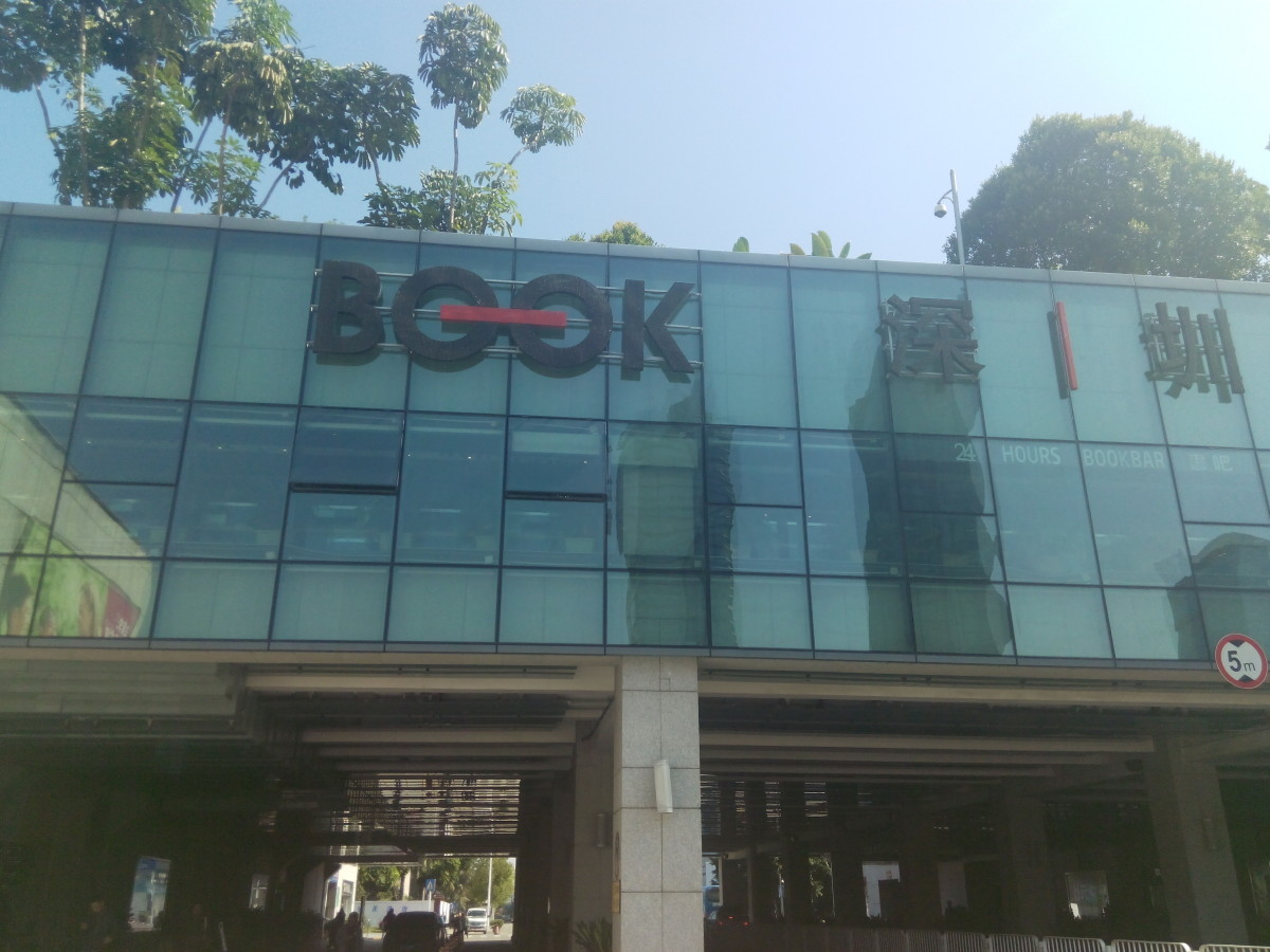 Welcome to Book City, Futian, Shenzhen