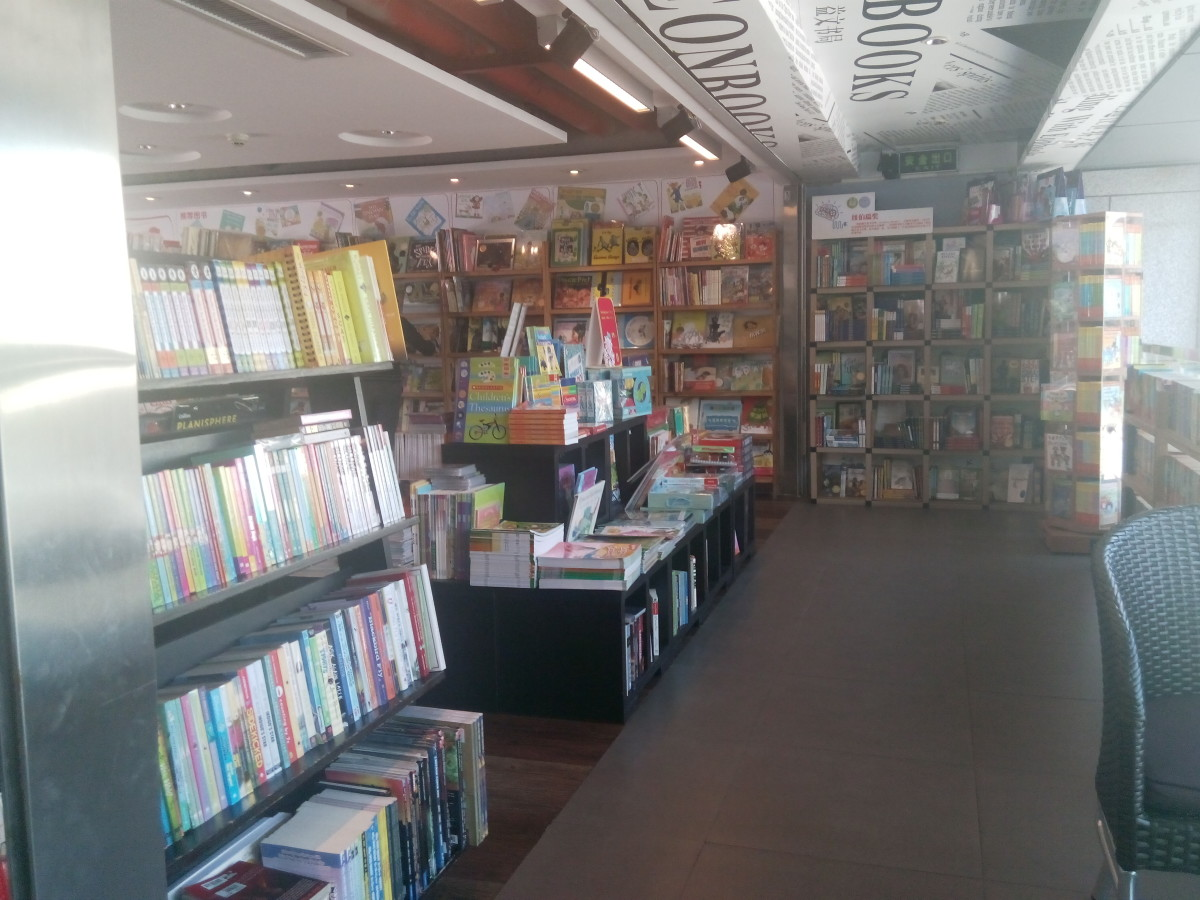 EON Books, Shenzhen, Children's Section