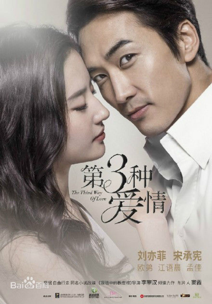 Married couple Liu Yi Fei and Song Seung Heon in a publicity pic for their Chinese film, 'The 3rd Way of Love.' I didn't plan to include any male images but he's just so handsome! Sigh.