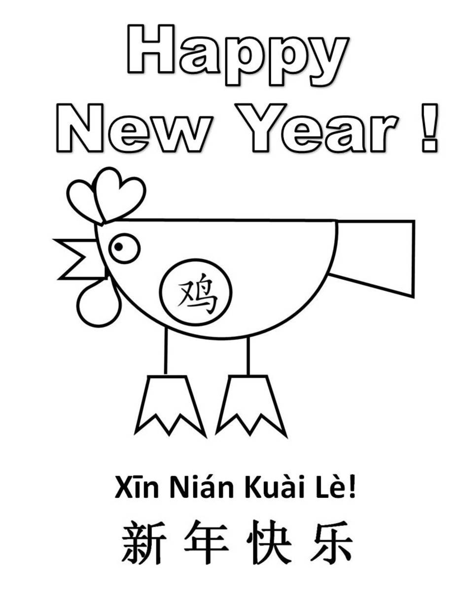 Coloring Book Layout : Printable rooster coloring pages: kid crafts for chinese new year