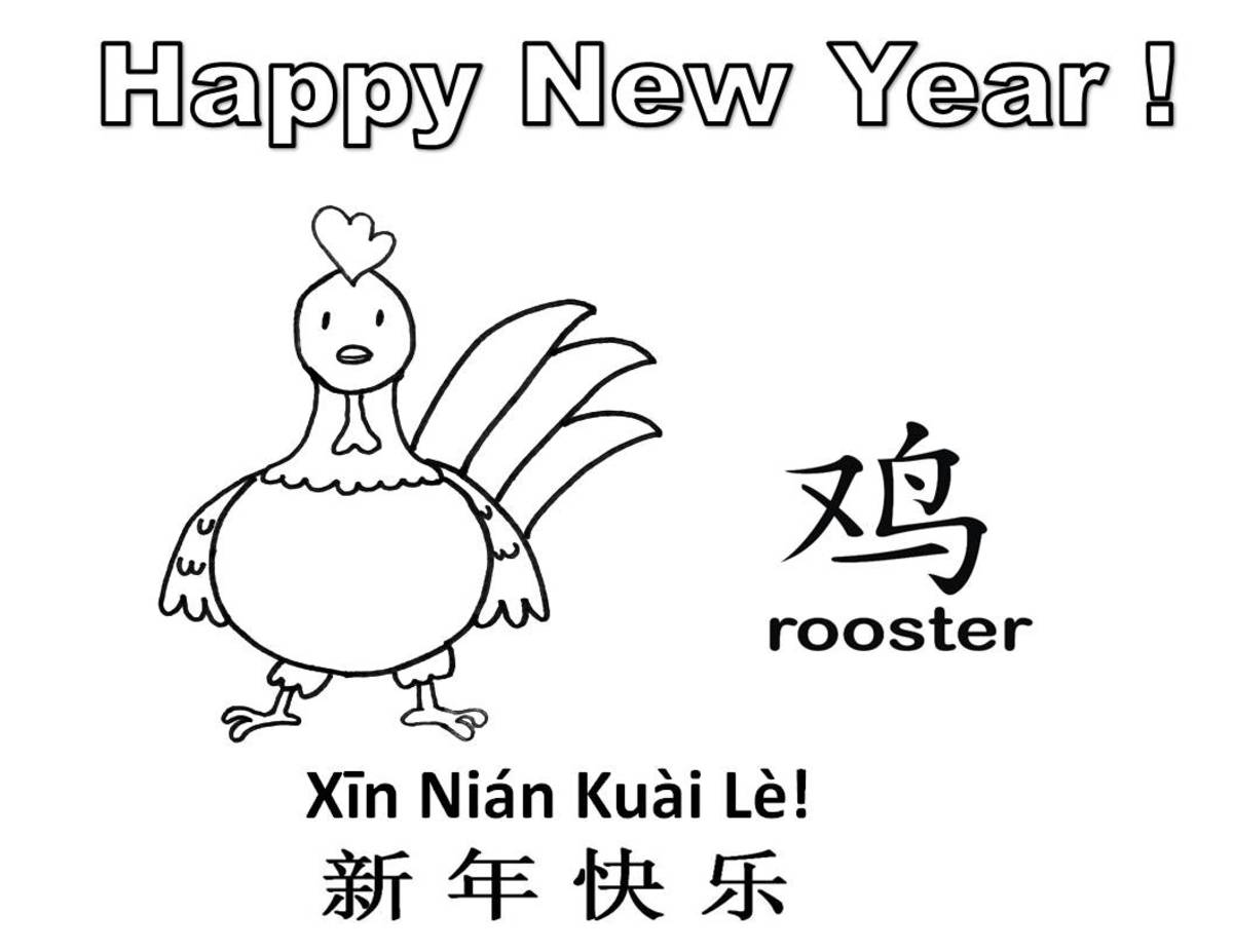Printable Rooster Coloring Pages: Kid Crafts for Chinese ...