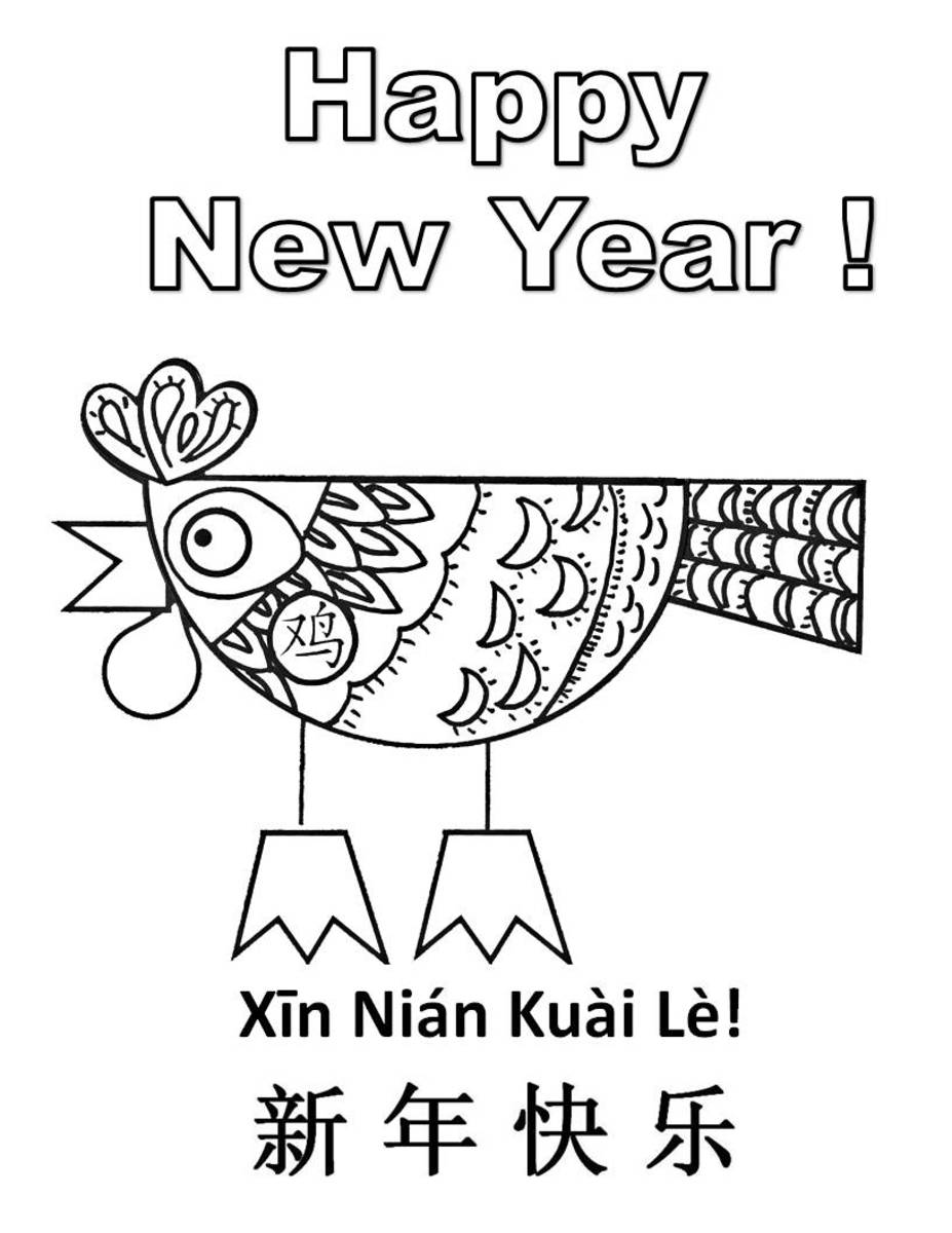 Printable Rooster Coloring Pages: Kid Crafts for Chinese New Year ...