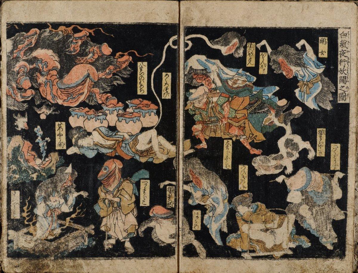 Kunisada - The Night Parade of One Hundred Demons (Hyakki Yagyo - 1825)