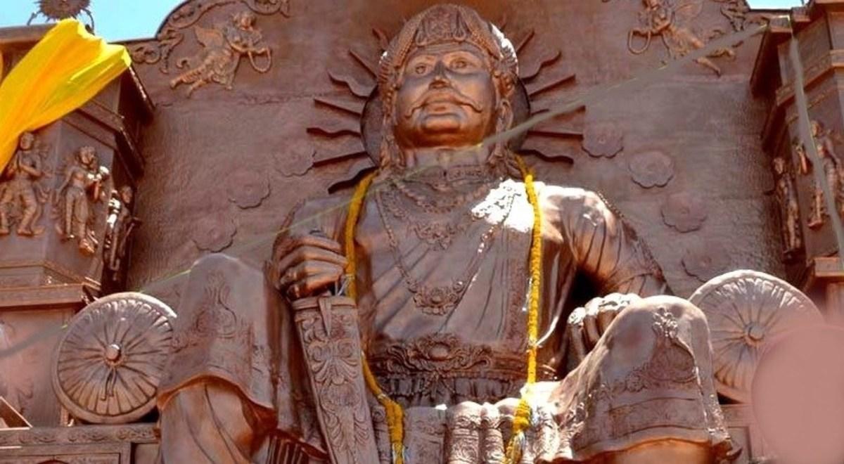 Greatest Hindu King, Vikramaditya