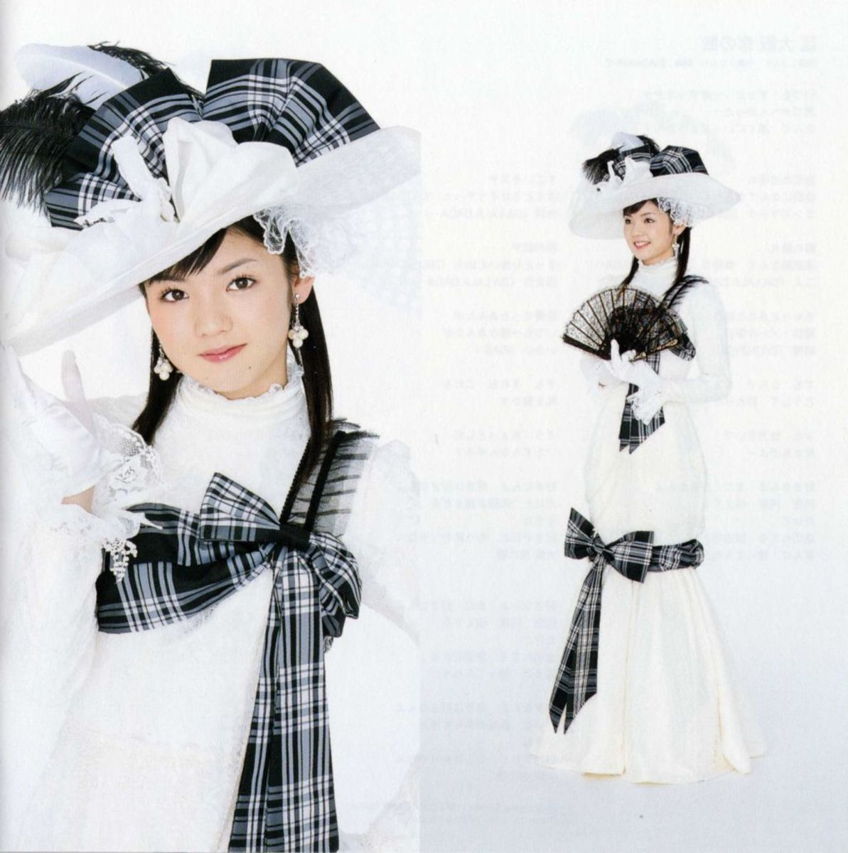 Sayumi Michishige who called herself the cutest member of Morning Musume was the band's leader from 2012 until the end of 2014.