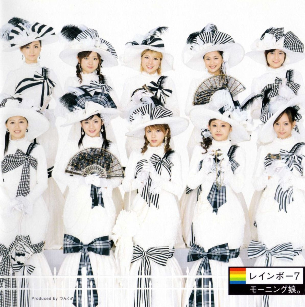 A Review of the Album Rainbow 7 by Morning Musume Released in 2006