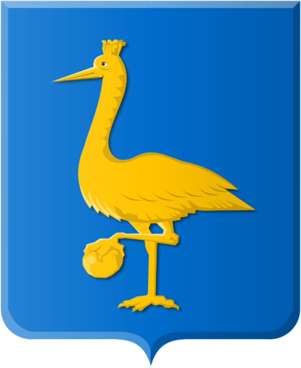 "The historical coat of arms of Maarheeze was ""Azure with a crane bird, holding in his left leg a golden egg"""