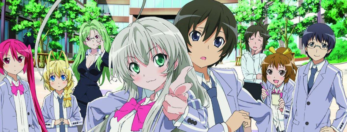 Haiyore! Nyaruko-san (Nyaruko: Crawling With Love!)