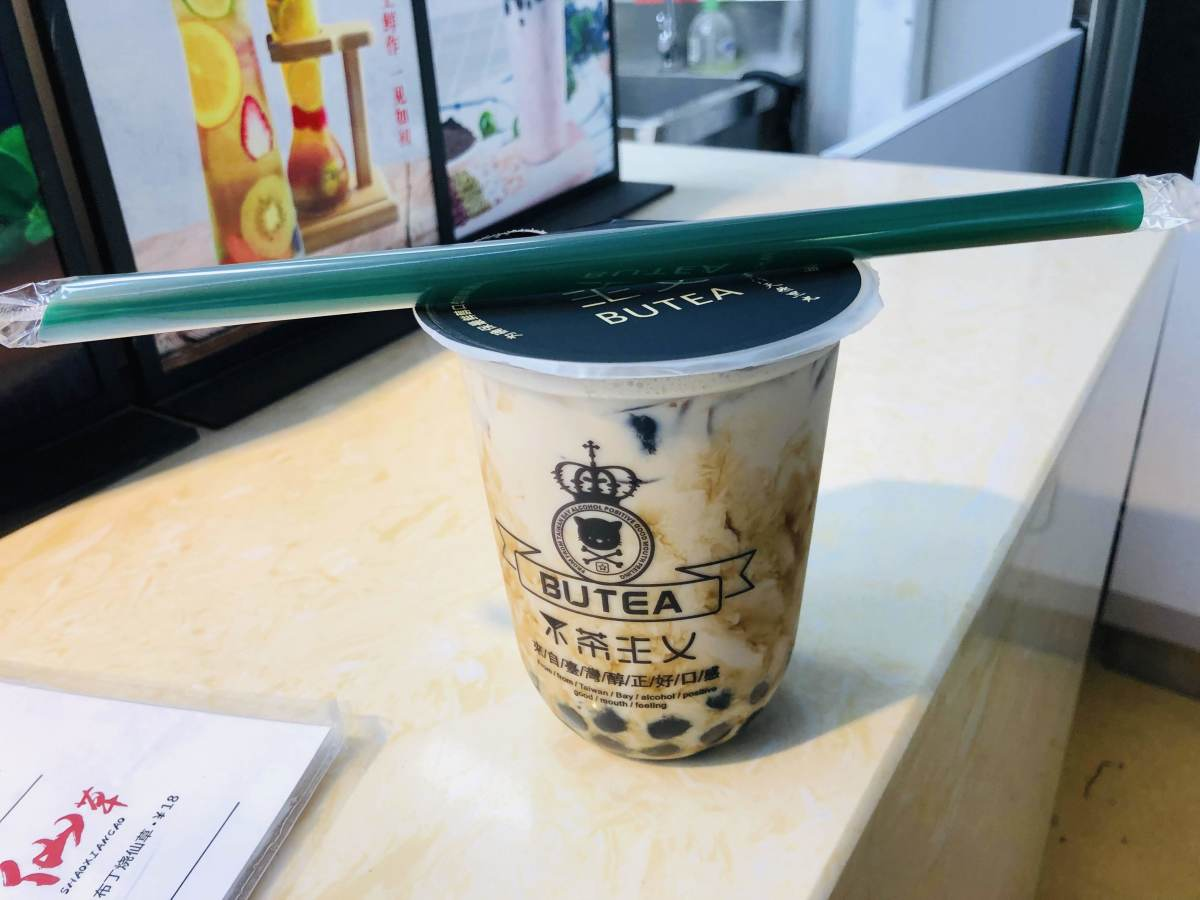 Why Bubble Tea Is Popular and Why It May Be Good for You