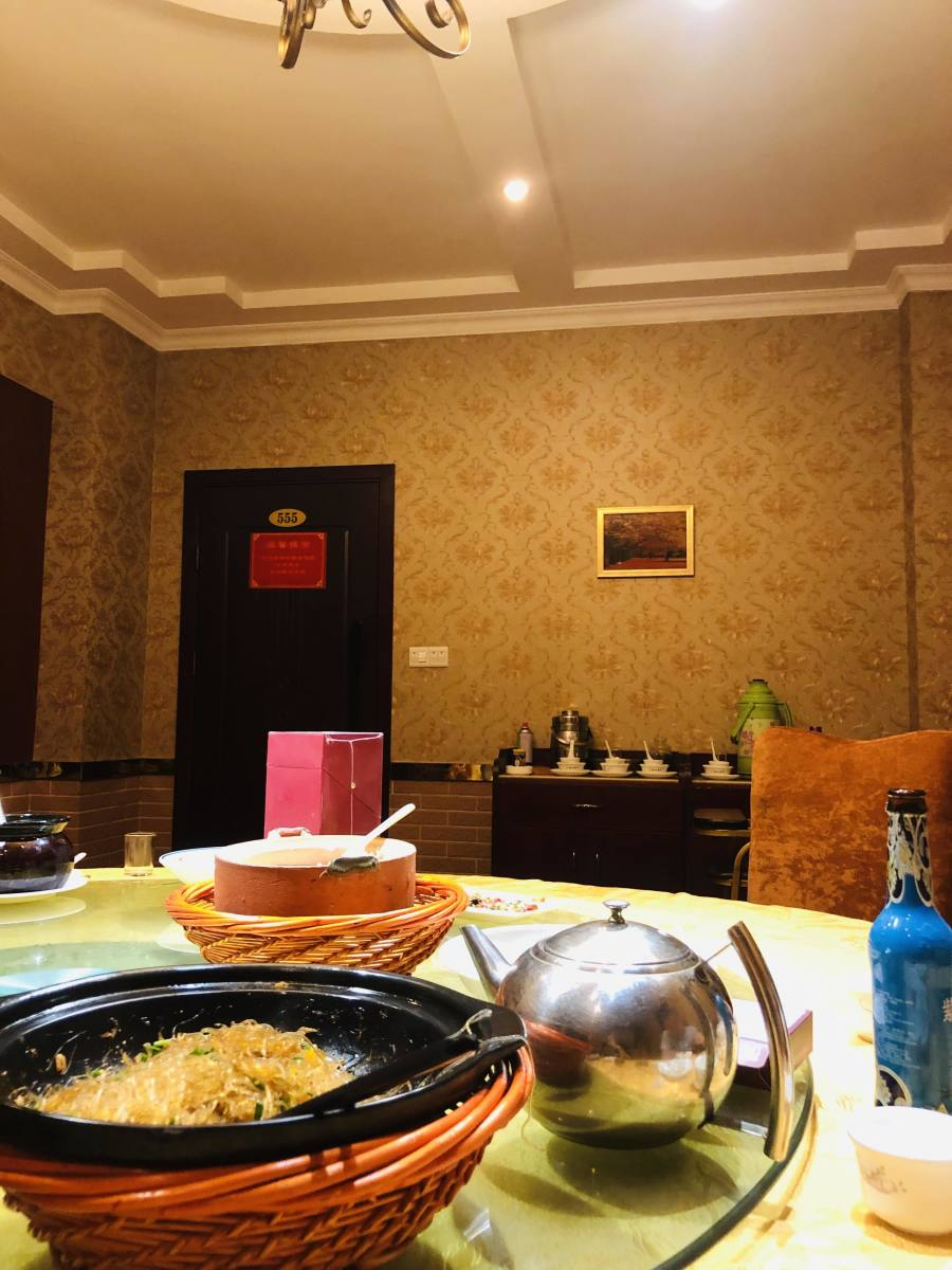 "Eating in a ""hotel restaurant"" in Hunan, China. These restaurants feature several private rooms and each table is located in a single room. These places are great for having private dinners with friends, family and large groups of people."