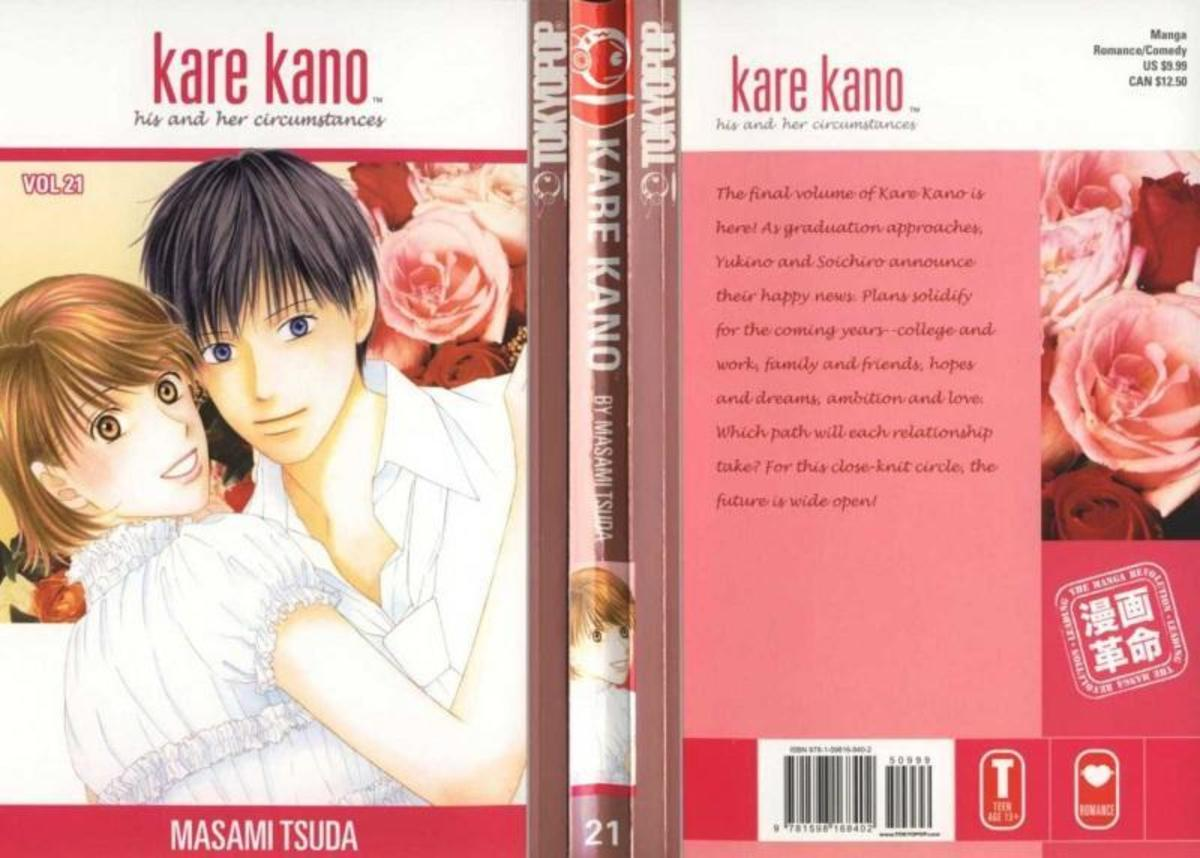 Kare Kano: His and Her Circumstances