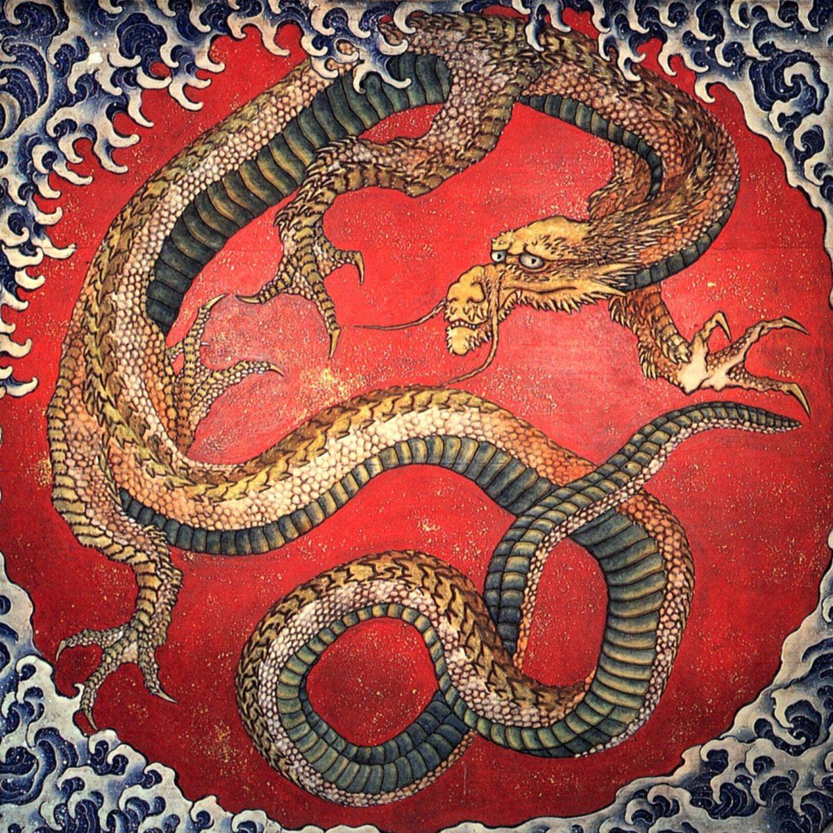 Painting of a Dragon by Katsushika Hokusai