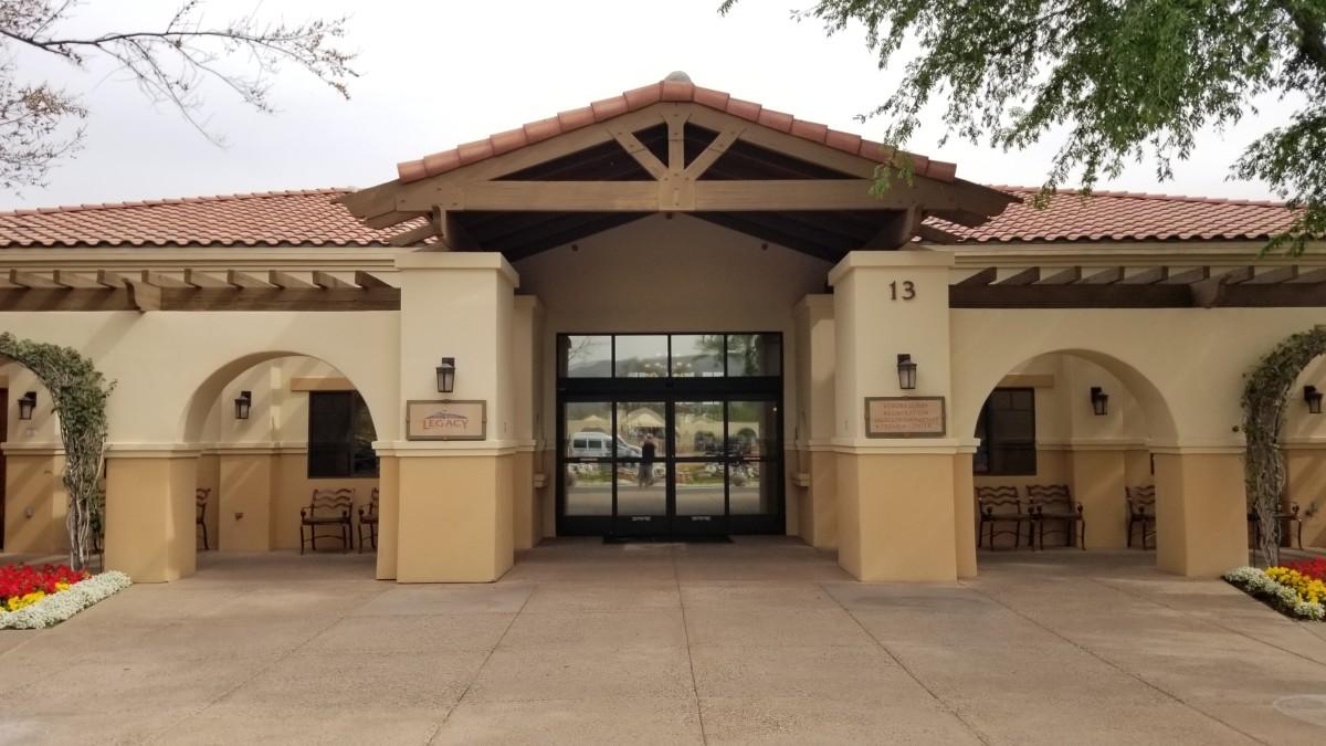 The main lobby building.
