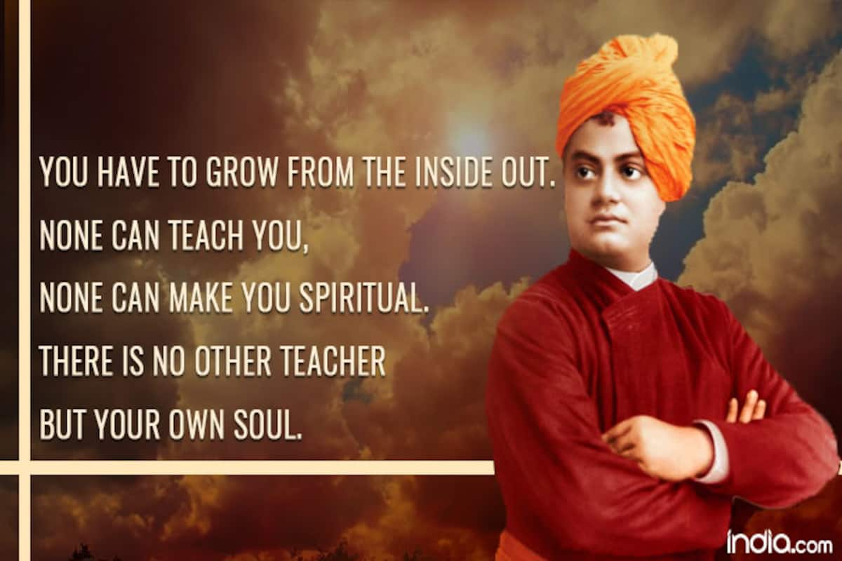Swami Vivekananda's quote on self-realization