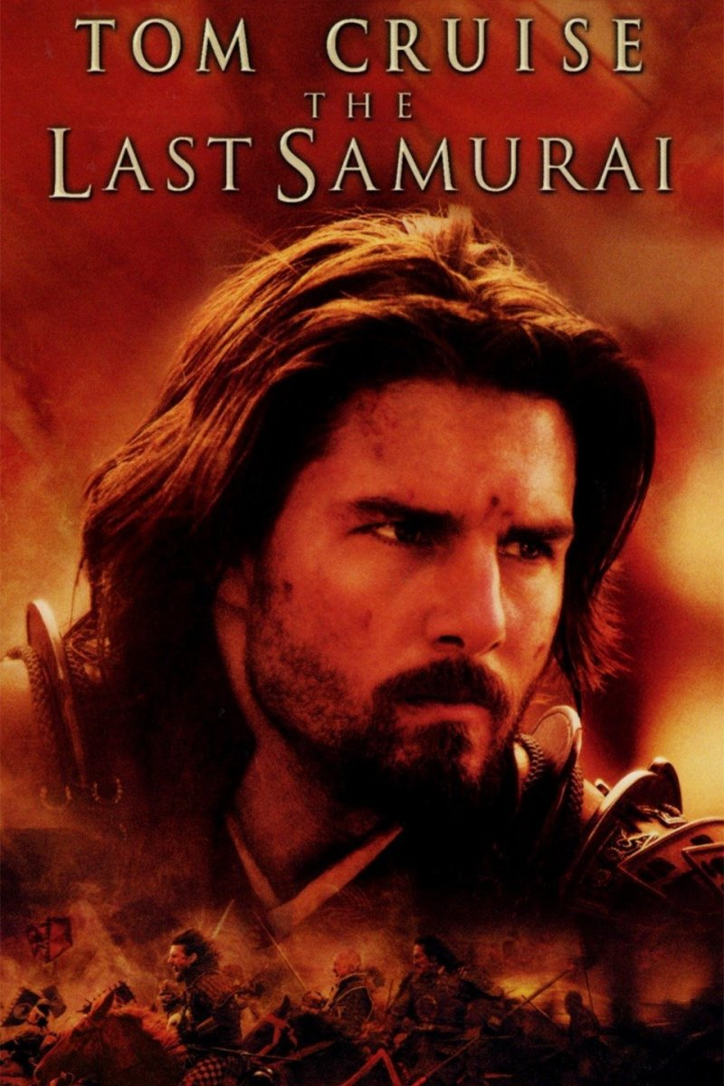 Top 15 Enthralling Movies Like 'The Last Samurai'