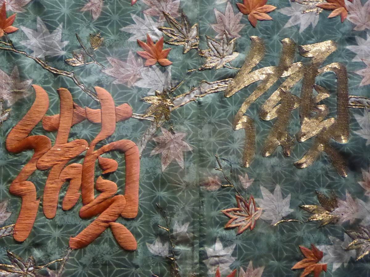 Kimono for a Woman (Kosode). Image by Frances Spiegel with permission from V&A Museum. All rights reserved.