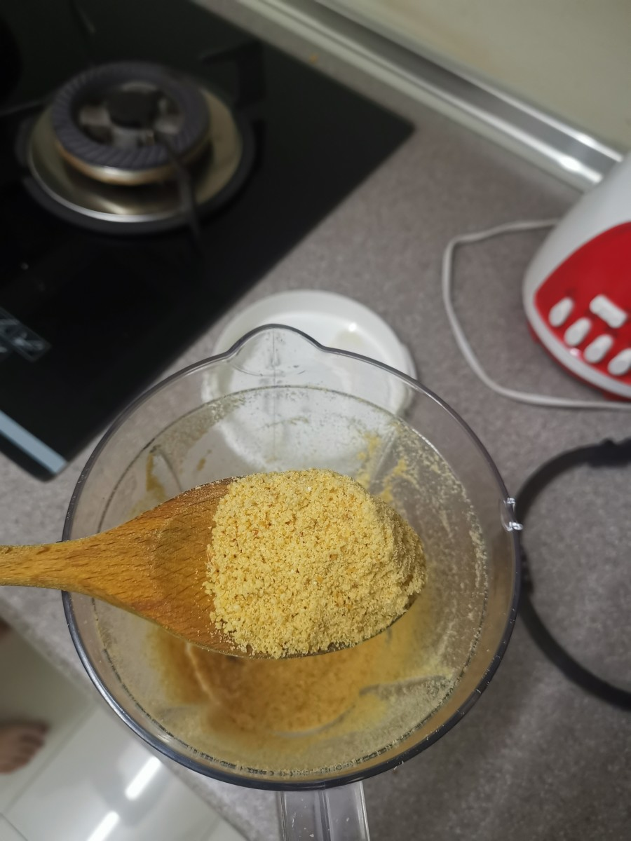 Blend in a food processor to a coarse mixture without adding water.