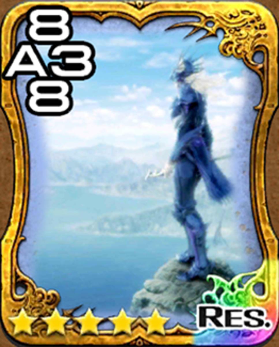 Kain Triple Triad Card