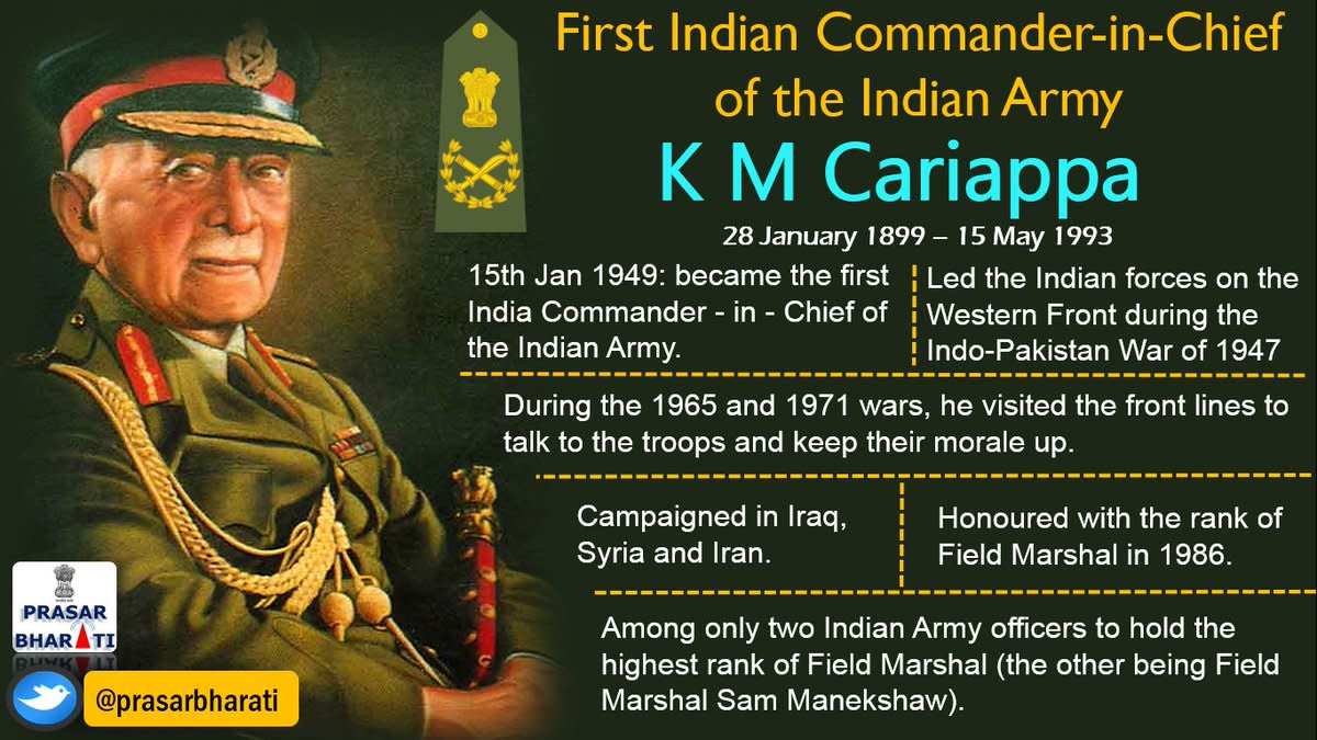 field-marshal-cariappa-favored-military-rule-and-abolition-of-linguistic-states