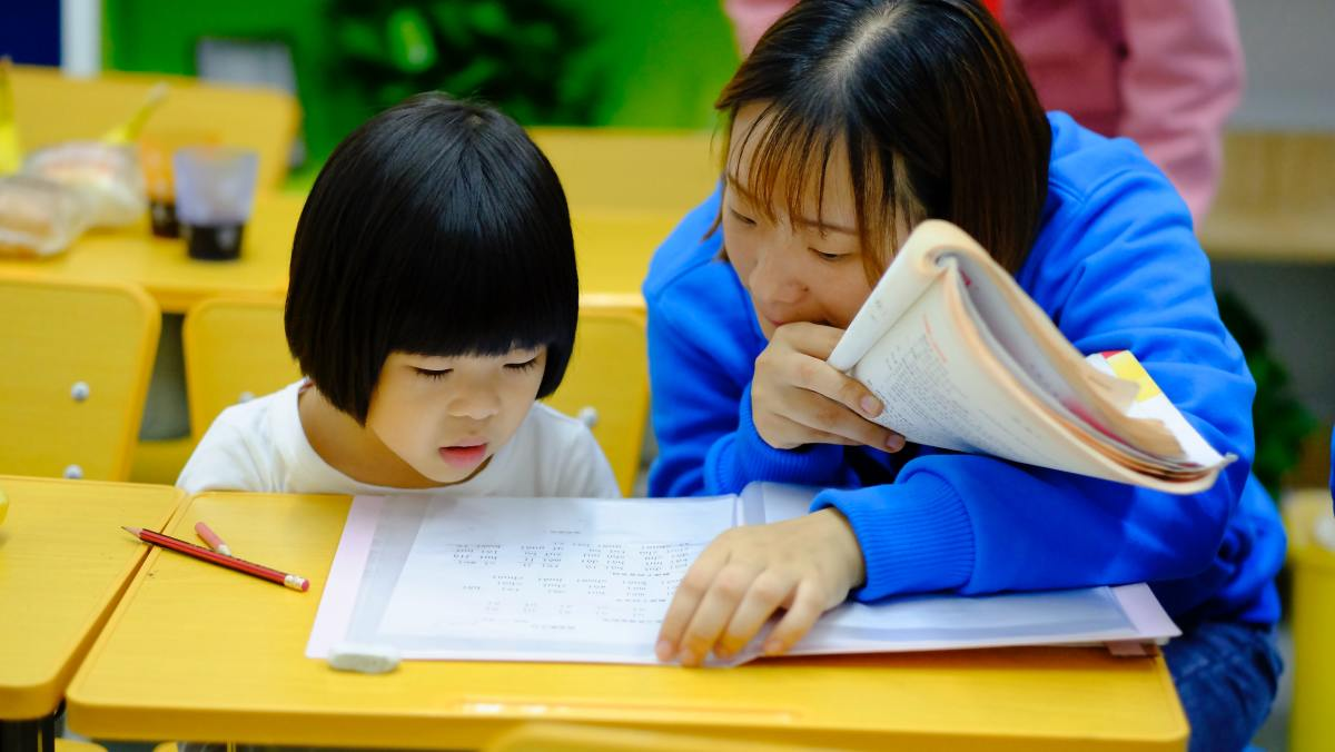 It's essential for all teachers to receive sufficient training and gain classroom experience with students.