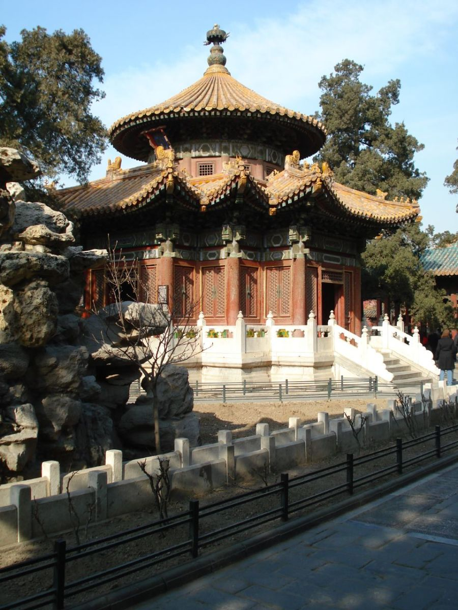 A view of the Chinese Imperial Garden in the Forbidden City: Beijing China.