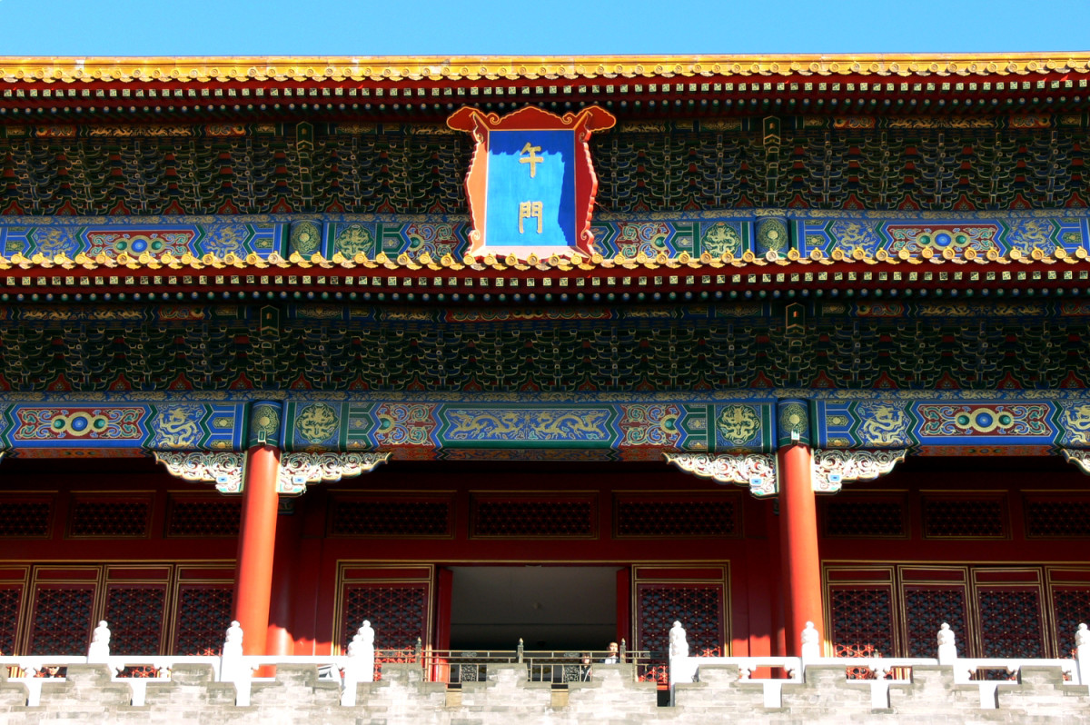 Meridian Gate in the Forbidden City, Beijing, China.