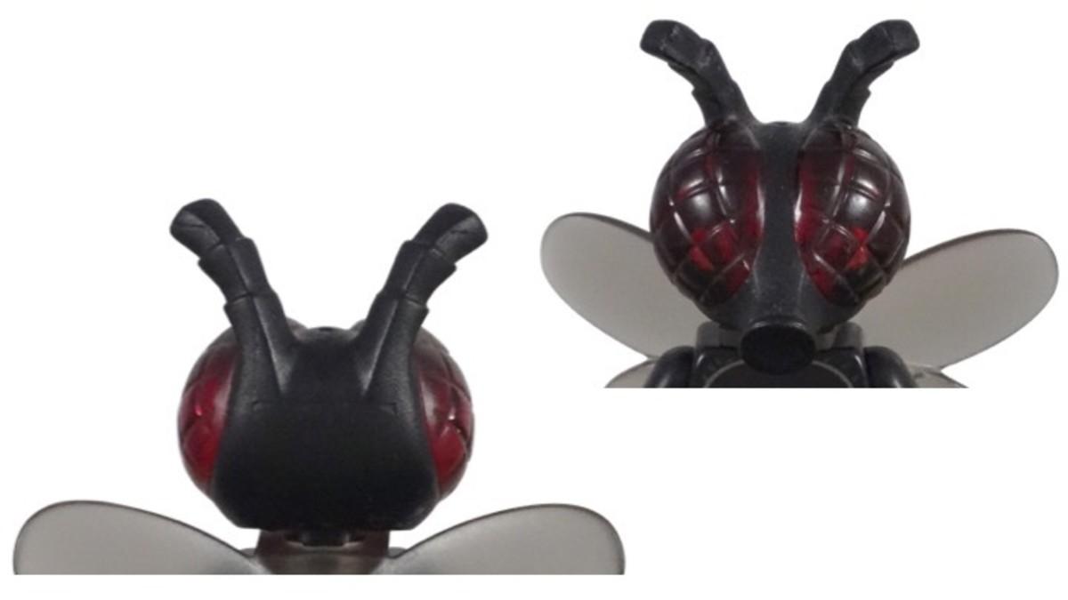 LEGO Fly Monster Minifigure Head