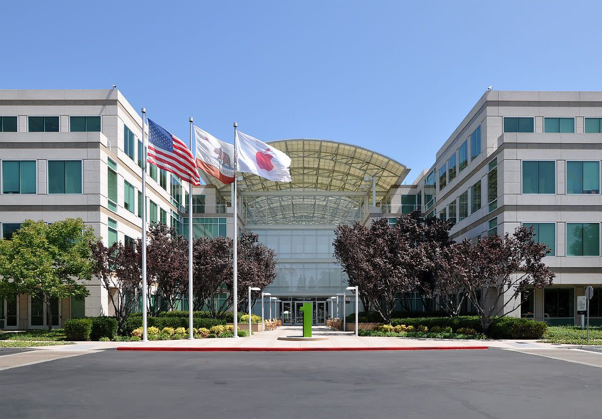 Apple's former headquarters at 1 Infinite Loop, Cupertino