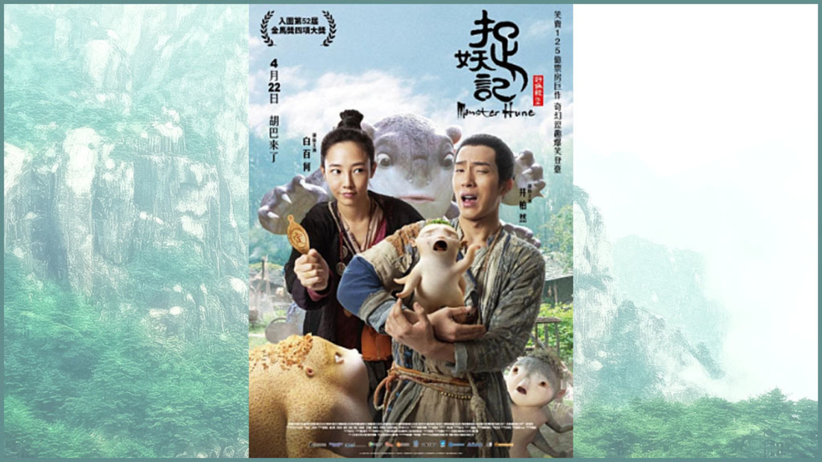 Monster Hunt details the misadventures of a villager, after he become the caregiver of a cute monster.