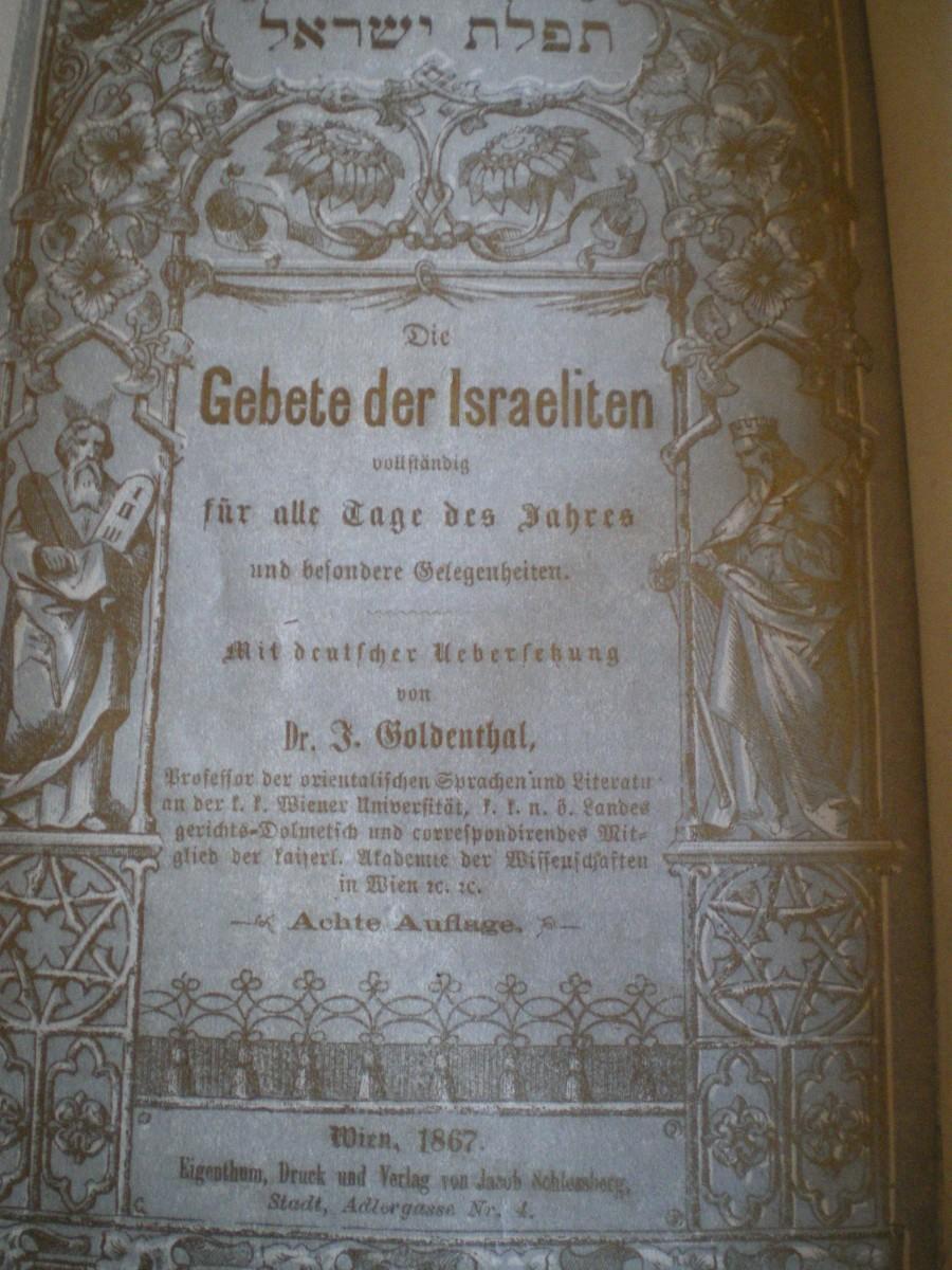 Prayers For Israel: Edited by Jakob Kahana Goldenthal