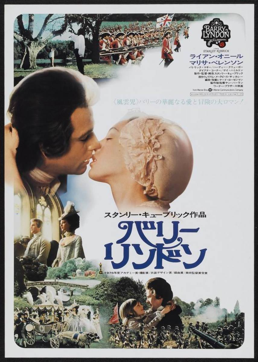 Barry Lyndon (1975) Japanese poster
