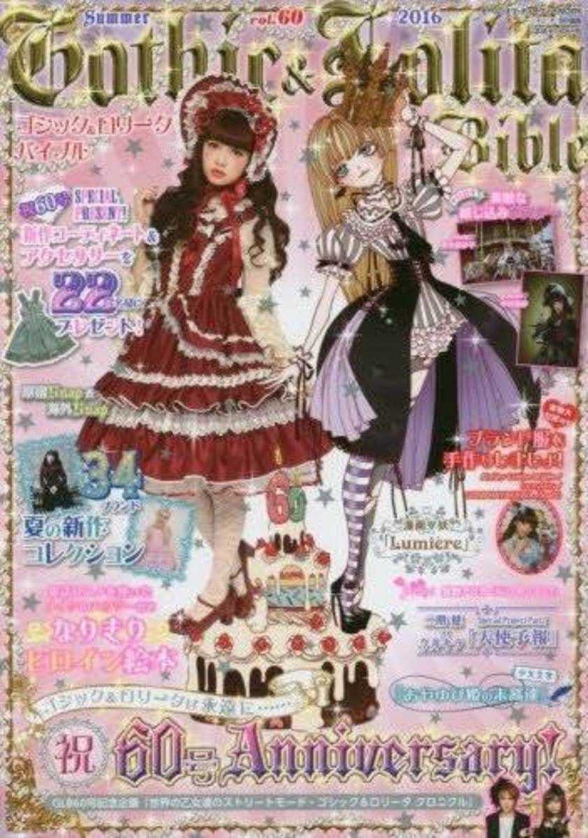 The Emergence of Lolita Fashion in fashion magazines