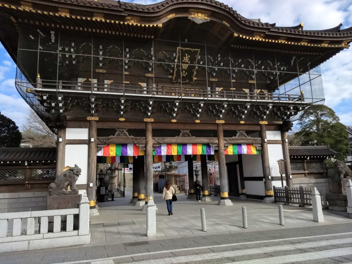 Visiting the Naritasan Shinshoji Temple in Narita City near Tokyo, Japan