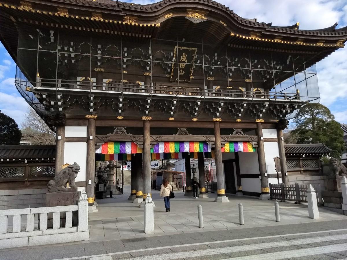 Visiting the Naritasan Shinshoji Temple in Narita City near Tokyo, Japan