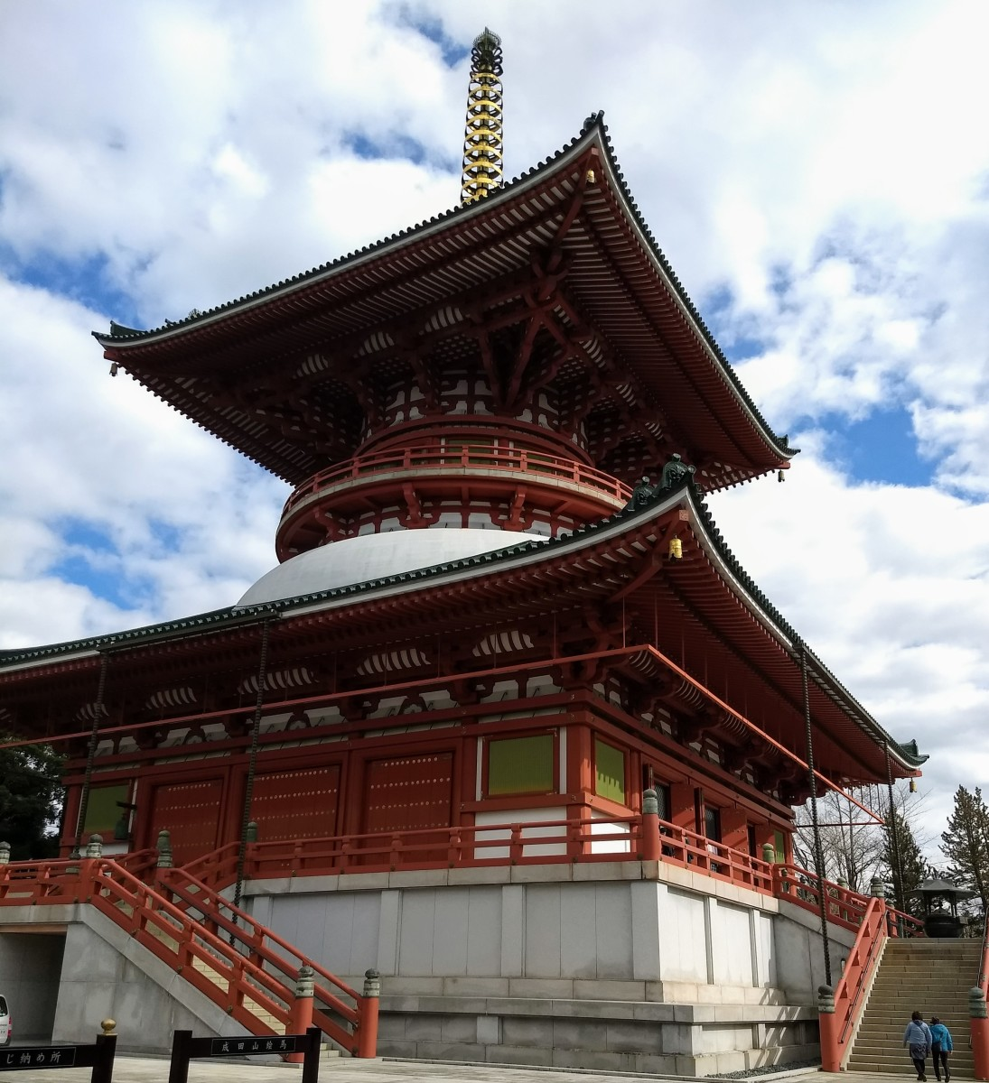 Great Peace Pagoda, built in 1984 at Naritasan Shinshoji Temple.