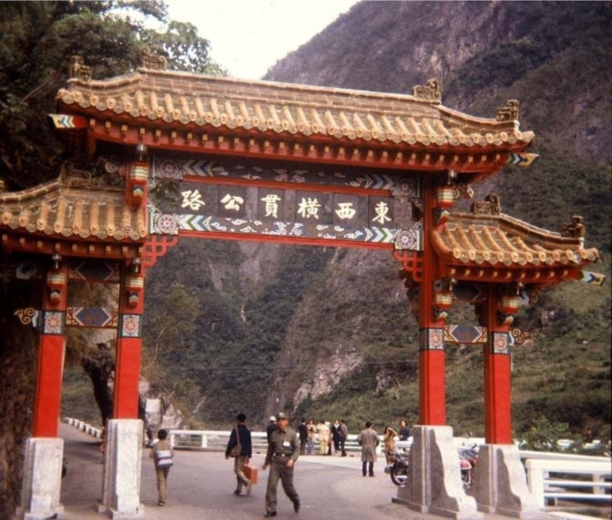 Entrance to Taroko Gorge and East-West Cross-island Highway