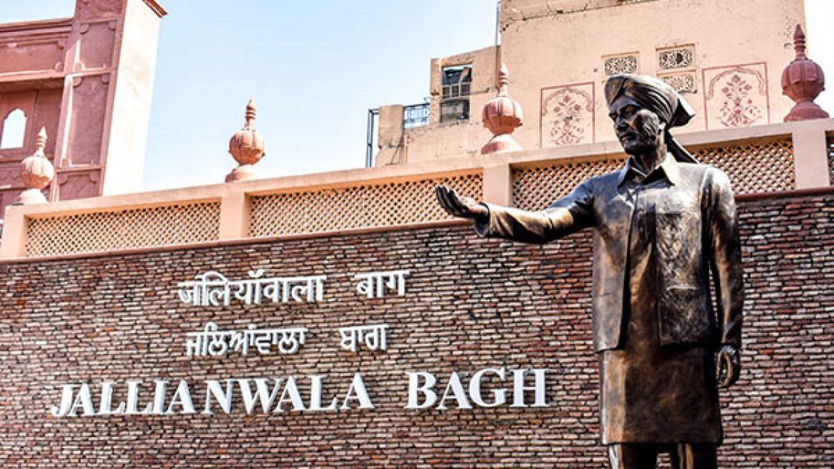 The Jallianwala Bagh Massacre- A Newspaper Report