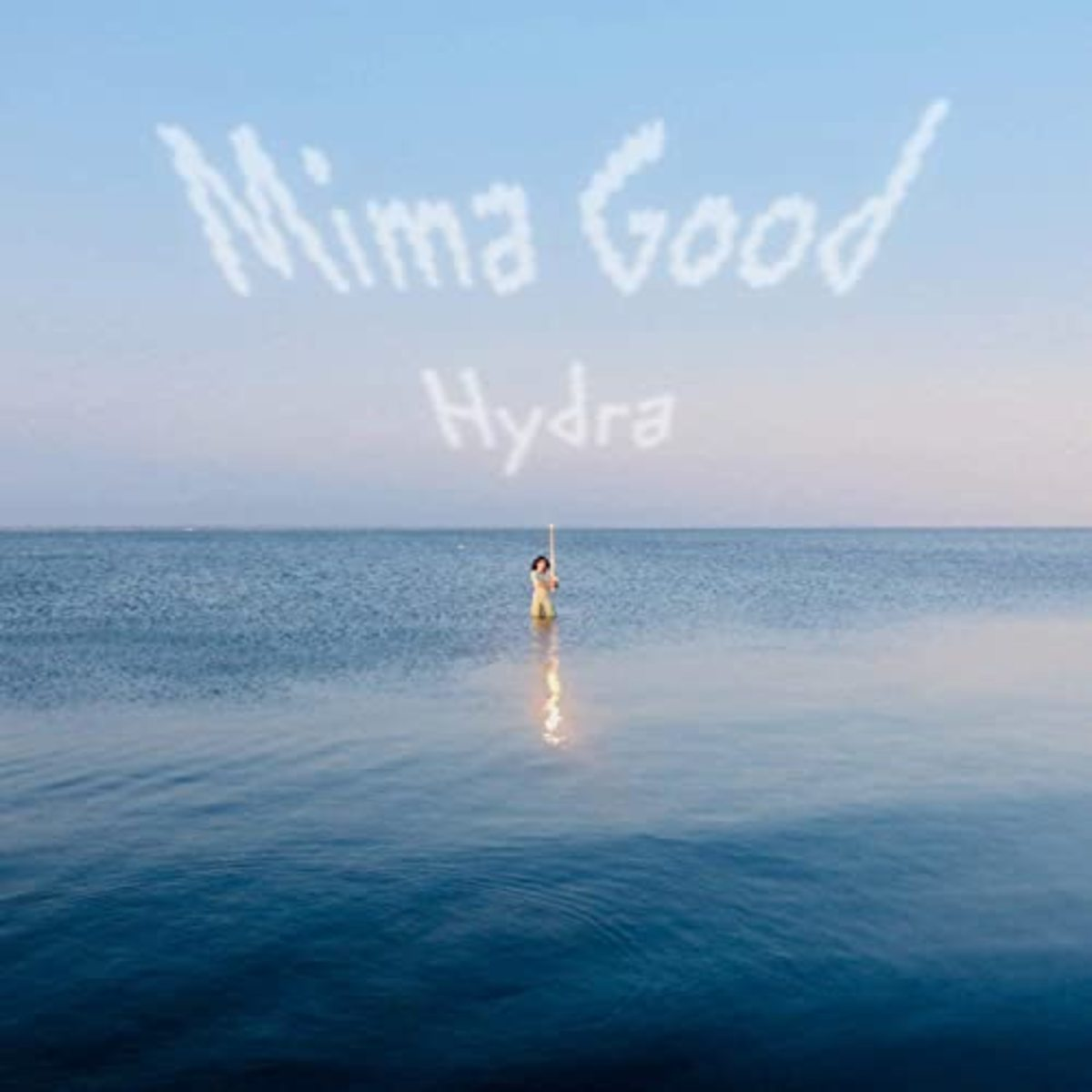 Finding the Good in 2020 in: An interview with Mima Good
