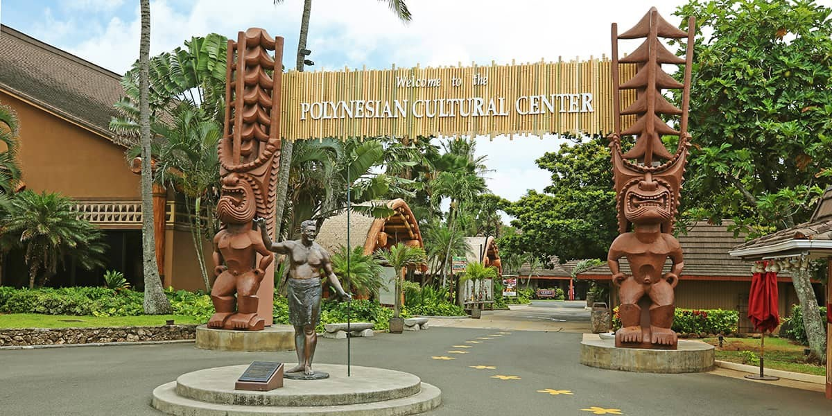 The entrance to the award winning Polynesian Cultural Center