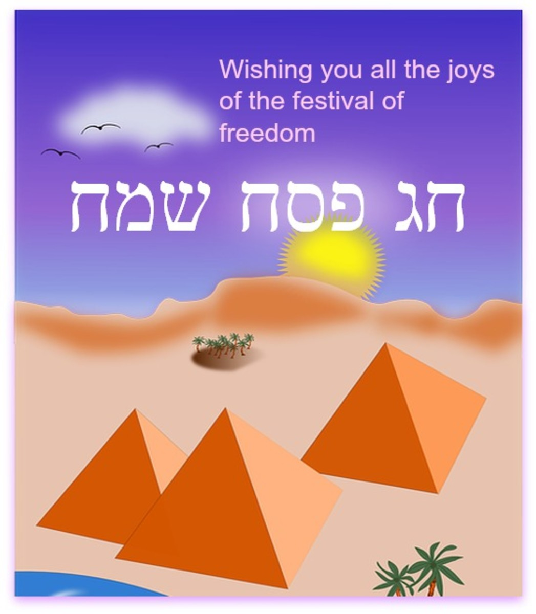 חג פסח שמח – Happy Passover Holiday!