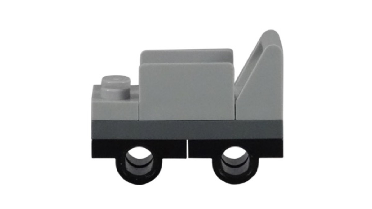 Trolly from LEGO Harry's Journey To Hogwarts Polybag 30407