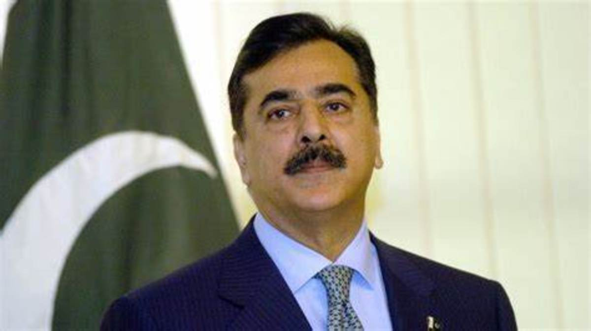 list-of-prime-minister-of-pakistan