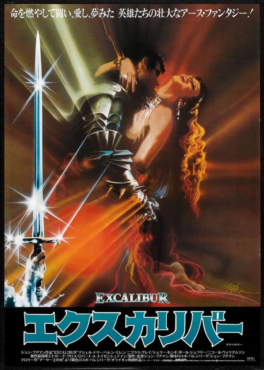 Excalibur (1981) Japanese poster