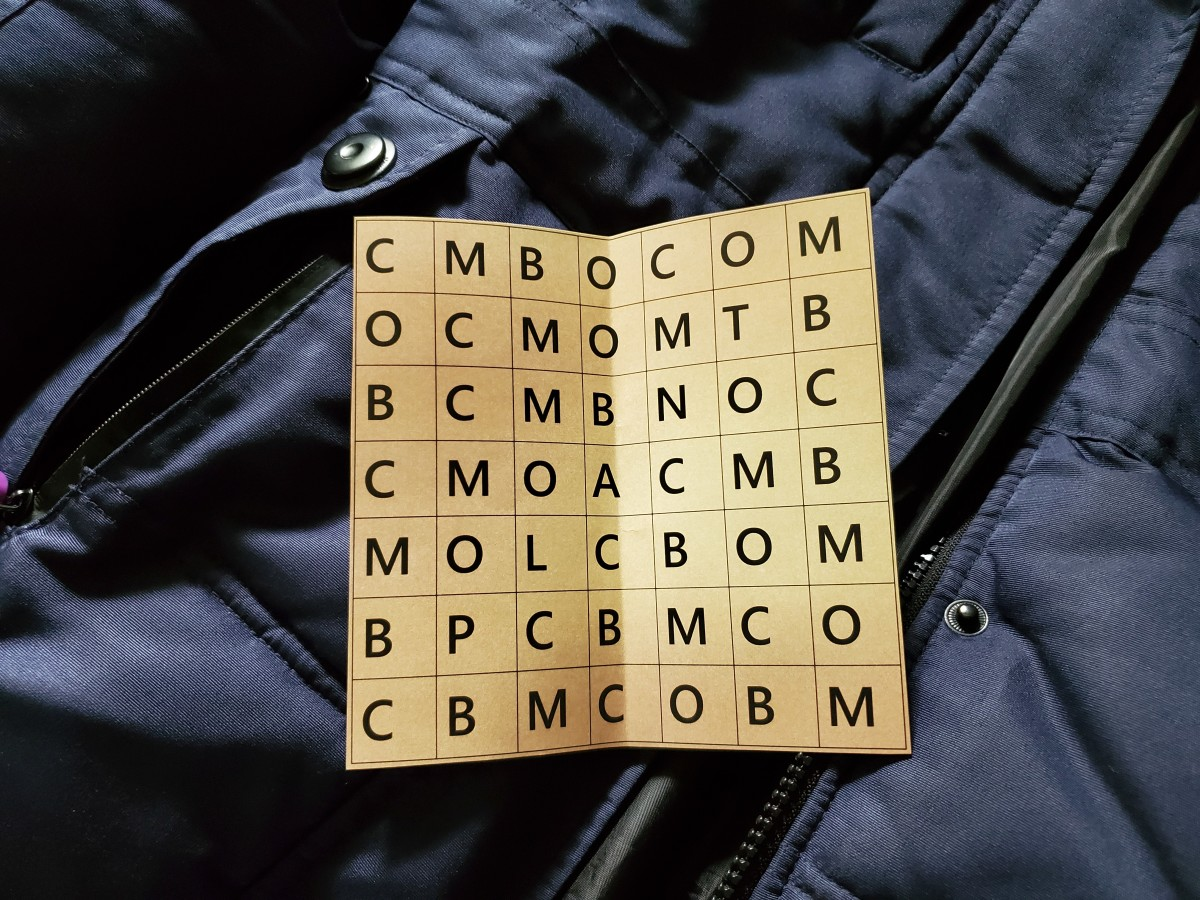 The maze asked what was in my coat pocket, and I found this clue. Hmm, this looks like a word search.