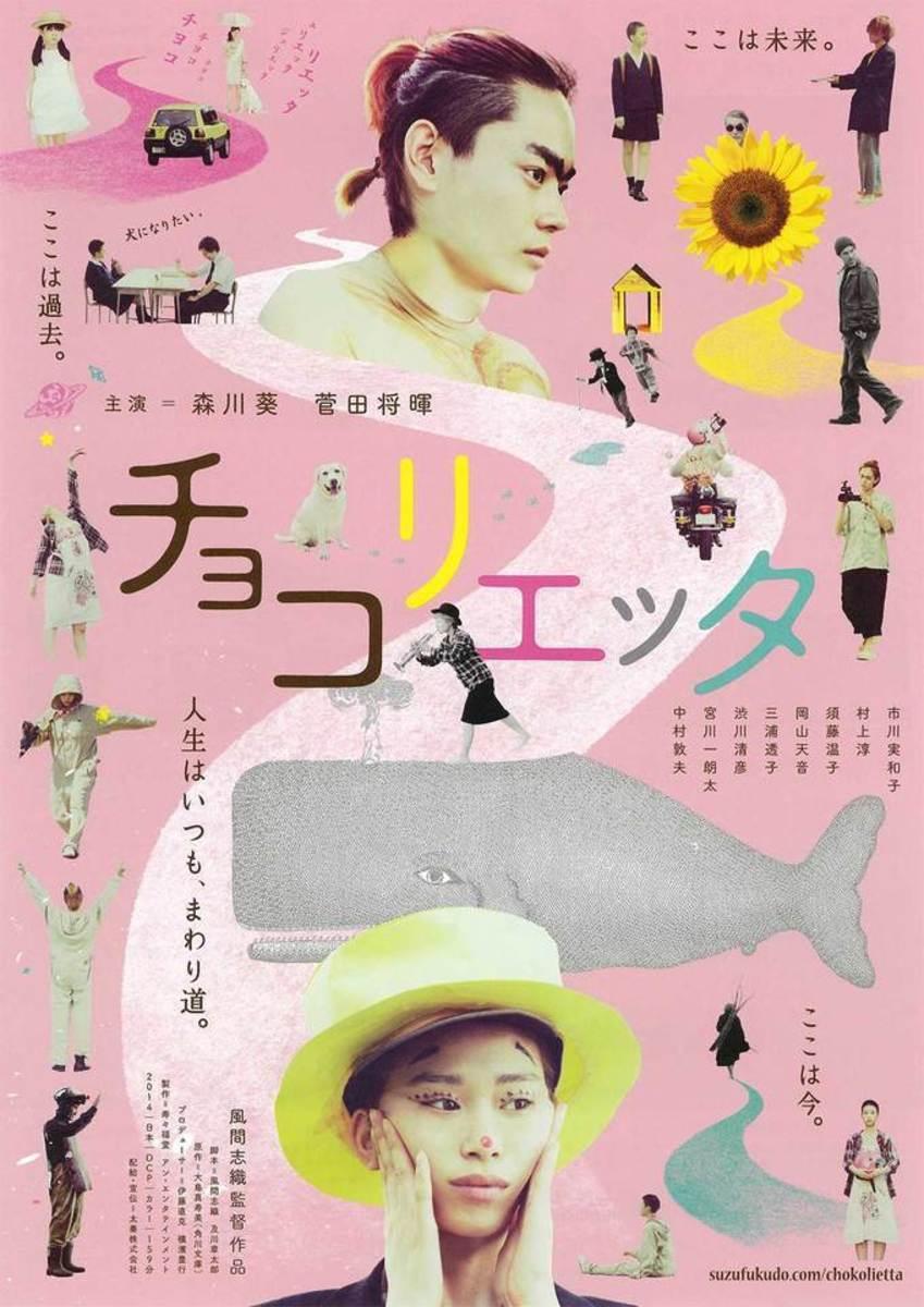 Movie Review: Chokolietta