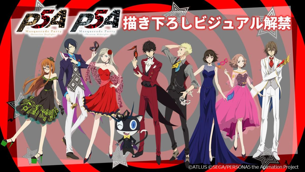 Ten Great Things About Persona 5