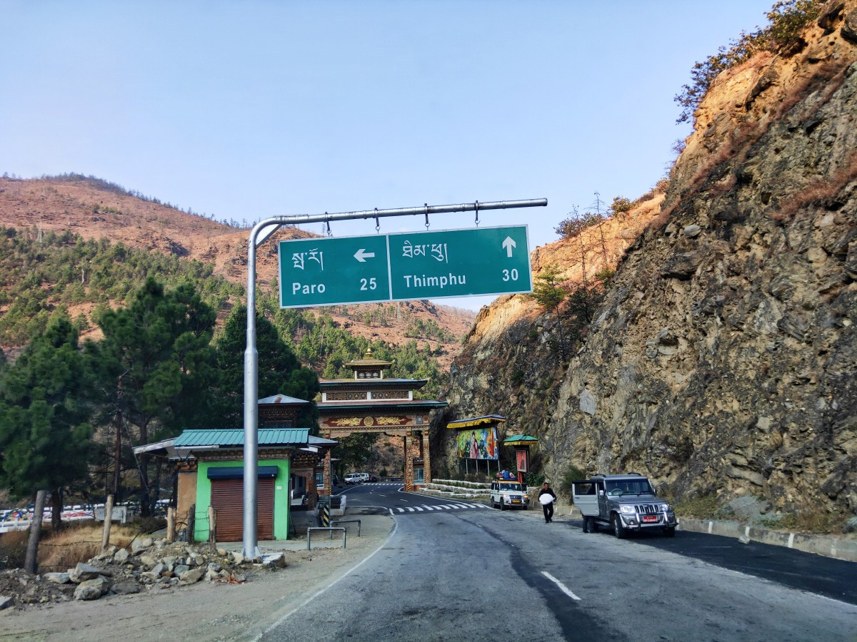 Either take left and enter Paro or drive straight to enter Thimphu